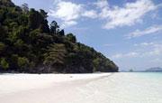 Vacanze in Thailandia, voli e hotels