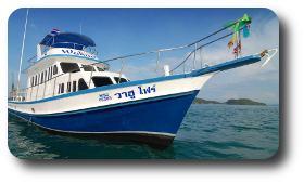 Escursioni Pesca Phuket - Wahoo IV