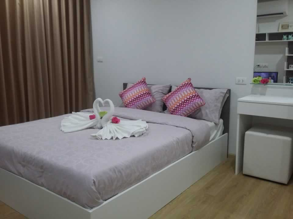 Double Bed at Ozone Kata