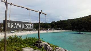 Phuket Hotels - Raya Resort Racha Yai