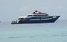 Royal Jet Cruiser - Phi Phi Ferry from Phuket Island