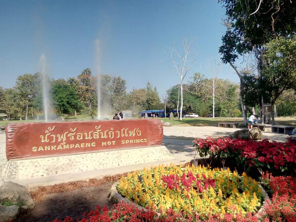 Sankamhaeng Hot Springs Easy Day Thailand Tours