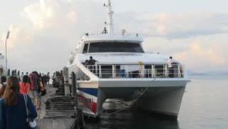 Krabi Transfers to Koh Tao Island