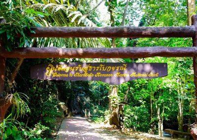 Than Bok Khorani Park