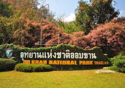 Obkhan National Park Sign