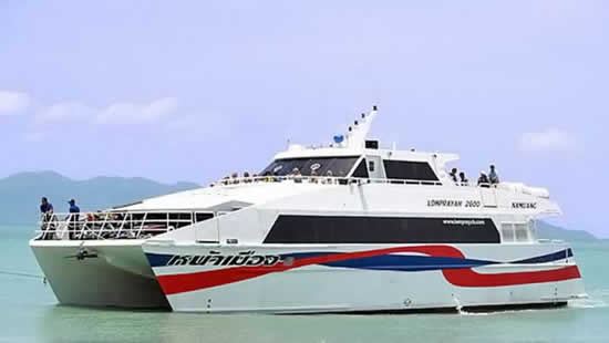Phuket To Koh Samui with Lomprayah High Speed Ferry & Bus